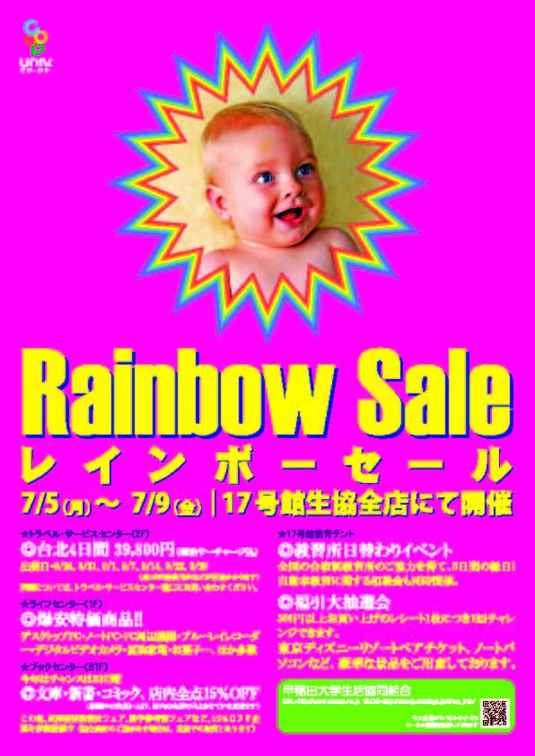Rainbow2010